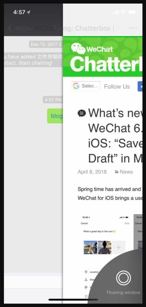 wechat 6.6.7 новые функции вечат для ios сворачивание