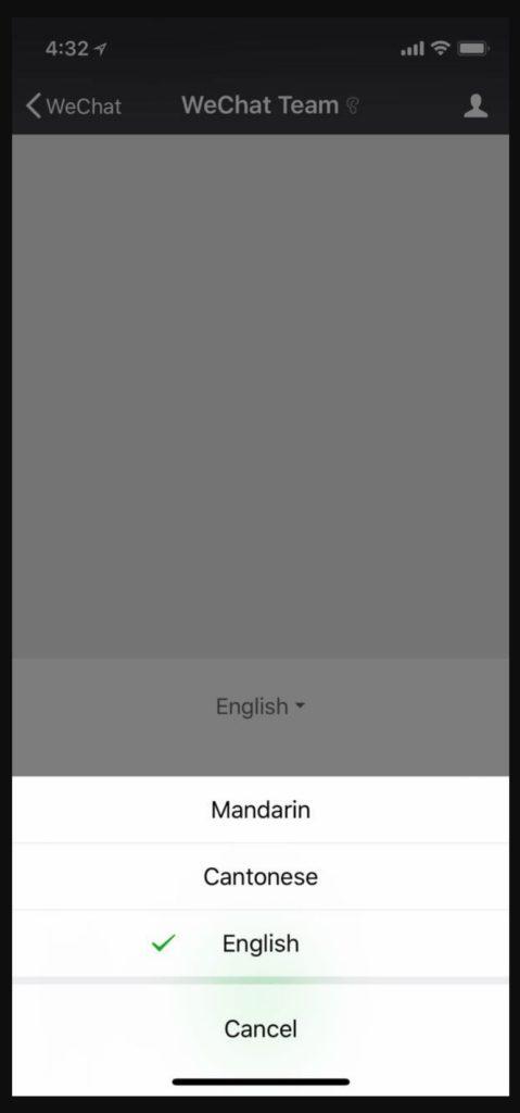 wechat 6.6.7 ios новая функция голосового ввода текста выбор языка