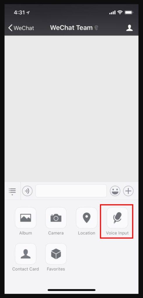 wechat 6.6.7 ios новая функция голосового ввода текста
